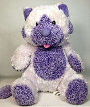"Commonwealth Purple Lavender Cat Plush RARE Stuffed Animal Kitty Kitten 12"" - $59.99"