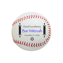 Personalized Custom Regulation Size Baseball Bar Mitzvah Gift and Center... - $34.95