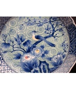 "Japanese Arita Porcelain Dish Peacock/Bird on Branch  12 1/4"" Diameter ... - $130.00"