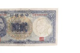 1941 Chinese Two Yuan Notes (2 Sequential) Small Print Serial AU China P#231 image 4
