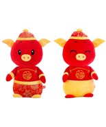 20cm Cute Piggy Plush Toy Soft 2019 Chinese Zodiac Symbol Red Yellow Pig... - $9.99
