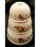 Citation Garden Trellis Mixing Bowl LOT Nesting Fruit Theme Decor Kitche... - $39.58