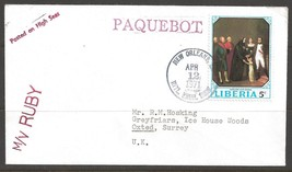 1971 Paquebot Cover Liberia stamp used in New Orleans, Louisiana (Apr 12) - $5.00