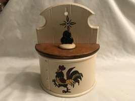 metlox poppytrail green rooster SaltBox With Lid - $94.05