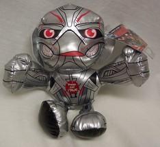 "Marvel Comics The Avengers Talking Ultron 7"" Plush Stuffed Animal Toy New - $19.80"