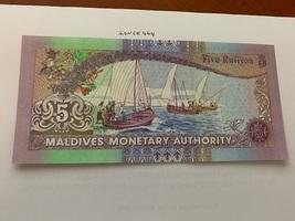 Maldives 5 rufiyaa uncirc. banknote 2011 - $6.25