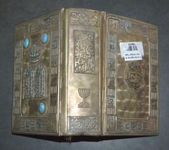 Lot of 3 Bible Siddur Hebrew Metal Binding Vintage Prayer Book Judaica Israel image 3