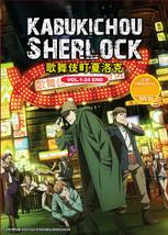 KABUKICHOU SHERLOCK VOL.1-24 END DVD ENGLISH DUBBED REGION ALL Ship From USA