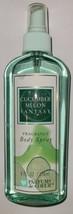Cucumber Melon Fantasy 8oz Fragrance Parfums de Coeur #RARE #VINTAGE - $24.47