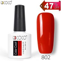 #70312 gdcoco make up nail art comestic diy soak off gel uv led 8ml nail enamel  - $2.54