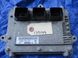 2005 Honda Pilot automatic transmission engine computer ECM 37820-PVJ-A54 ECU - $129.99
