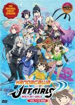 KANDAGAWA JET GIRLS COMPLETE TV SERIES DVD (1-12 EPIS) Ship From USA