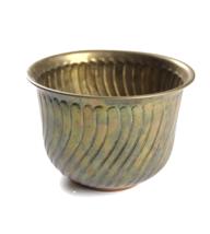 Vintage 60s Mid Century Modern MCM Solid Brass Decorative Table Bowl Vas... - $31.14