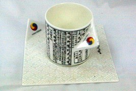 Hankook 1987 Asian Writing Demitasse Cup And Saucer Set New From The Box - $11.47