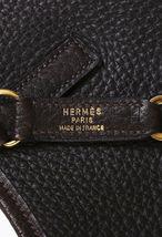 Vintage Hermes Trim 31 Buffalo Shoulder Bag image 6