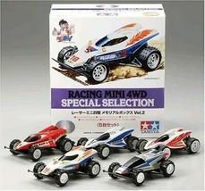 Tamiya 1/32 Racer Mini 4WD Memorial box Vol.2 - $246.68