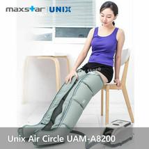 Unix Maxstar UAM-8200 Air Relax Air Boom Boom Air Pressure Massage Leg Massager image 2
