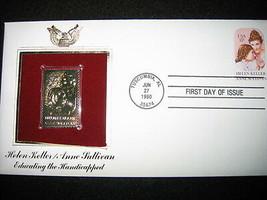 1980 HELEN KELLER ANNE SULLIVAN 22kt Gold Stamp replica Golden Cover - $7.91