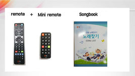 TJ Taijin Media Car & Home Karaoke Machine System 500GB HDD TKR-360CK for Korean image 4
