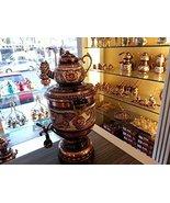 Electric Tea Maker Tea Machine Copper Samovar: Kettle & Pot Decorative D... - $234.99