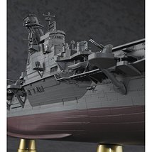 Hasegawa 1/350 The Sea Of Japan Army Ijn Aircraft Carrier Falcon Plastic Model Z - $229.00