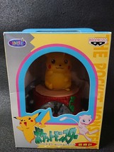 Pokemon Pikachu Table Clock 1998' Prize BANPRESTO Rare Goods - $156.73
