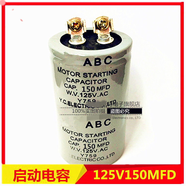 CD60 Motor Start Capacitor 100 MFD 100UF 450VAC 450V HVAC Capacitor