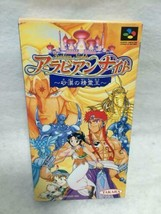 Arabian Night Super Nintendo Close to unused - $174.89