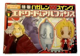 "Fullmetal Alchemist ""Edward & Alphonse"" Anime Charm / Keychain * FUNimation - $4.88"
