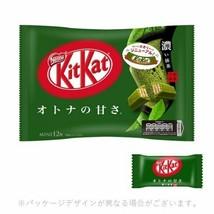 Japanese Kitkat Nestle Chocolates Strong Matcha 12 bars, From Japan - $14.13