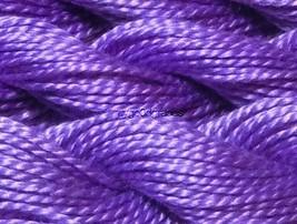 DMC Pearl Cotton Size 5 Color #208 Very Dark Lavender - $1.70