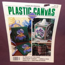 Plastic Canvas Corner Magazine May 1993 26 Projects Sweetheart Nursery G... - $4.95