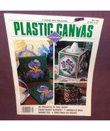 Plastic Canvas Corner Magazine May 1993 26 Projects Sweetheart Nursery G... - $4.95