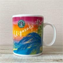 Starbucks Japan Miyazaki limited mug 2006 Limited to regions - $600.00