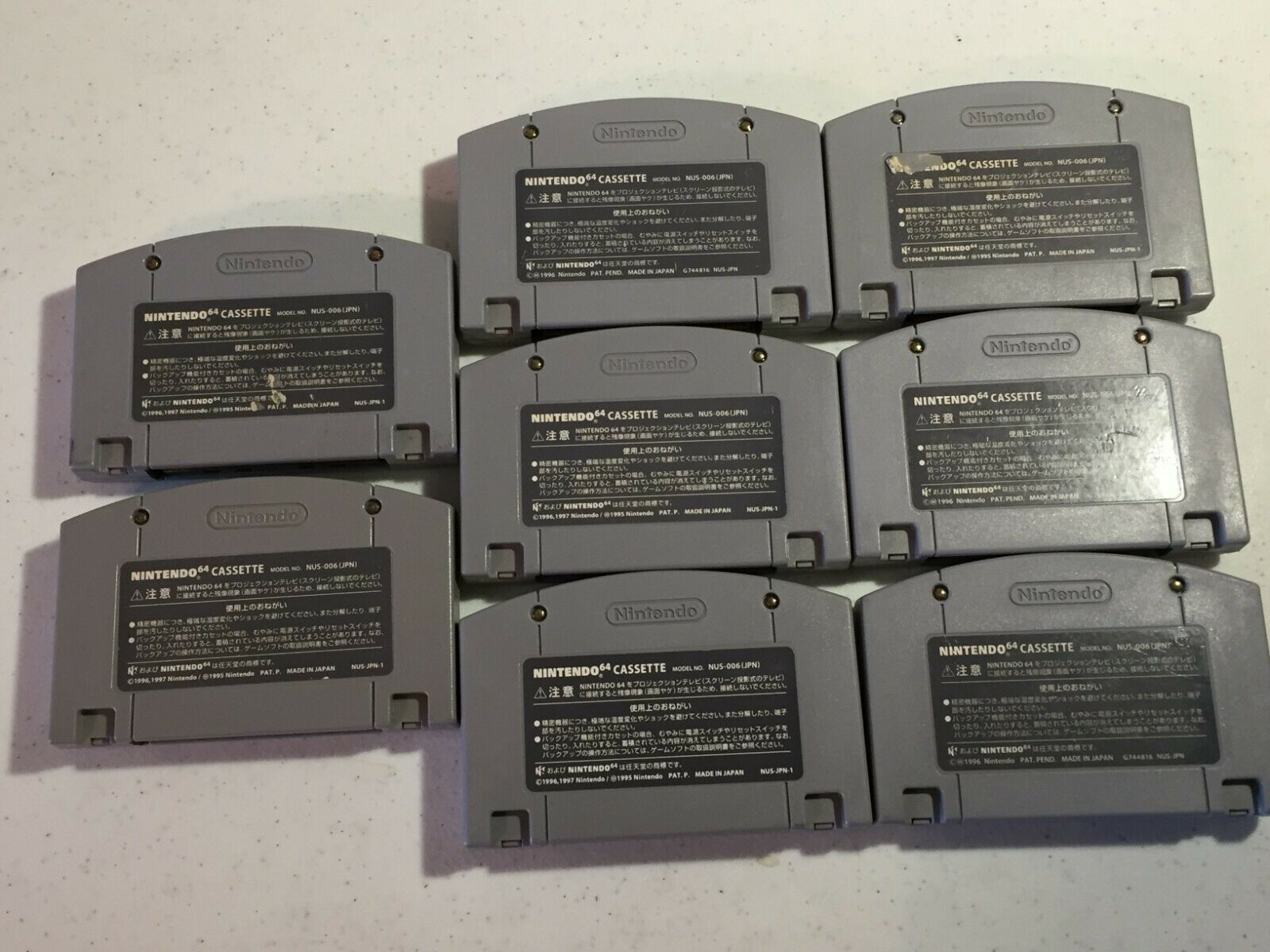 Japanese Nintendo 64 N64 Game bundle lot of 8 games pro baseball power league... image 2