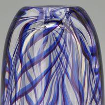 "Vintage Kosta Glass Sigurd Persson Thick Walled ""Tendril"" Vase image 7"