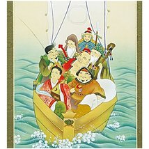 Tokyo Art Gallery ISHIHARA - Japanese Hanging Scroll - Kakejiku : 7 Lucky God... - $1,024.65