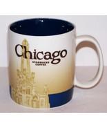 FABULOUS 2009 STARBUCKS COFFEE COLLECTORS SERIES CHICAGO 16 OZ MUG - $25.24