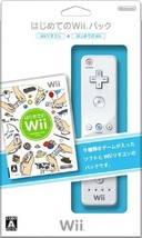 Nintendo Wii Hajimete no Wii: Your First Step to Wii(w/ Remote) - $99.78