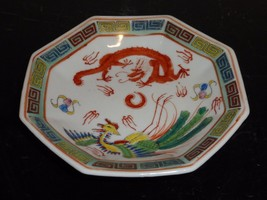 ANTIQUE CHINESE OCTAGONAL DRAGON AND PHOENIX FOOTED BOWL - $249.00