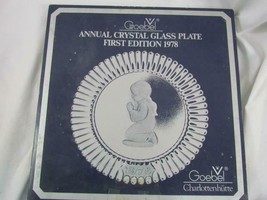 MIB Goebel Charlottenhutte Annual Crystal Glass Plate First Edition 1978 - $37.99