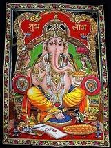 Goddess Ganesh Wall Hanging Tapestry Multi-Color Wall Poster India Hindu... - £32.47 GBP