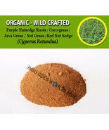 POWDER Purple Nutsedge Roots Java Grass Nut Grass Red Nut Sedge Cyperus ... - $16.40+
