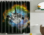 At bath curtain bathroom product universe printing shower curtain water and mildew thumb155 crop