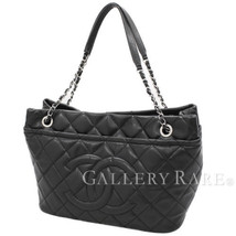 CHANEL Chain Tote Bag Black Caviar Leather CC Logo Italy Authentic 4825609 - $2,101.93