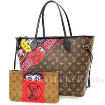 LOUIS VUITTON Neverfull MM Kabuki Monogram Tote Bag M43499 Authentic 493... - $2,283.85