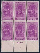 1939 Washington Inauguration Plate Block of 6 US Stamps Catalog Number 854 MNH