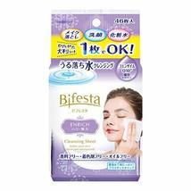 Bifesta Cleansing Sheet Enrich 46 sheets