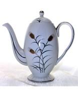Norcrest Teapot Vintage Japan Tea Pot GW-1 - $21.77