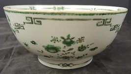 Large Chinese Serving  Bowl * Green Geometric & Floral Display - $75.99